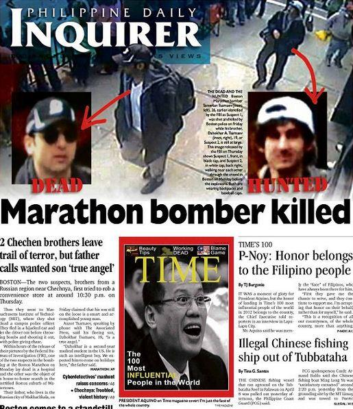 Epic fail Philippine Daily Inquirer 20 April, 2013 front cover issue with spoof Time magazine photo of President Benigno Aquino III.